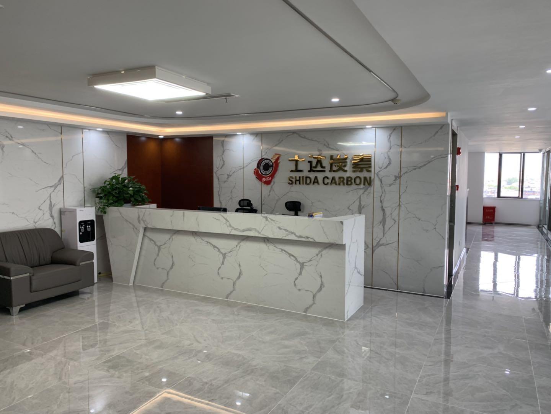 四川茄子视频貿易有限公司